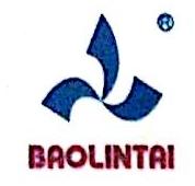厦门宝林泰海味品有限公司 最新采购和商业信息