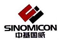 上海中基国威电子股份有限公司 最新采购和商业信息