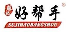 杭州好帮手电器有限公司 最新采购和商业信息