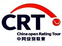 北京盛者天诚体育发展有限公司 最新采购和商业信息