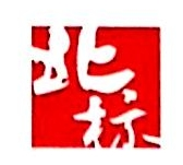 北专(深圳)知识产权代理有限公司