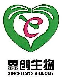 南宁鑫创生物科技有限公司 最新采购和商业信息