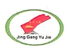 南昌昊安贸易有限公司 最新采购和商业信息
