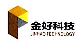 江苏金好信息科技有限公司 最新采购和商业信息