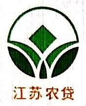 太仓市雅鹿农村小额贷款股份有限公司