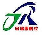 深圳市金瑞康科技有限公司