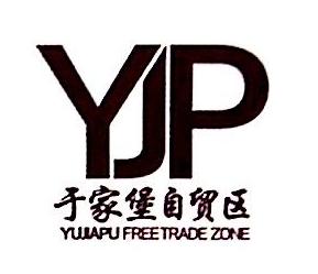 天津新金融资产运营管理有限公司 最新采购和商业信息