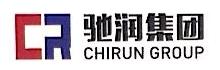广东驰润投资集团有限公司 最新采购和商业信息