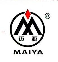 浙江迈亚机械有限公司 最新采购和商业信息