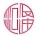 深圳市汇泽金融服务有限公司 最新采购和商业信息