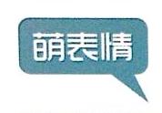 北京众乐人达网络技术有限公司 最新采购和商业信息