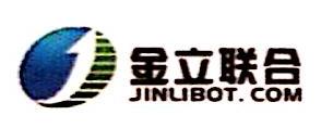 天津金立联合电子商务有限公司 最新采购和商业信息