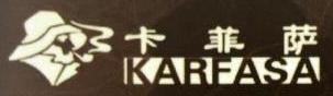 鹤山市百纳家具有限公司 最新采购和商业信息