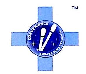 长春迈灵生物工程有限公司 最新采购和商业信息