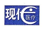 石家庄现代医疗器械有限公司 最新采购和商业信息