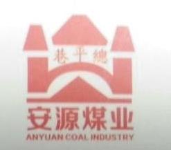 江西赣中煤炭储运有限责任公司 最新采购和商业信息