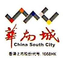 深圳华南城网科技有限公司哈尔滨分公司 最新采购和商业信息