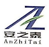 深圳市安之泰科技有限公司 最新采购和商业信息