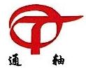浙江省诸暨市通用轴瓦有限公司 最新采购和商业信息
