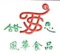 大庆风华食品有限公司 最新采购和商业信息