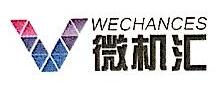 深圳微机汇电子商务有限公司 最新采购和商业信息