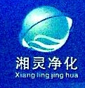 湖南湘灵医疗净化工程有限公司