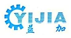 肇庆市益加机电设备有限公司 最新采购和商业信息
