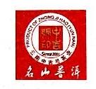 深圳市中吉名山茶业企业(有限合伙) 最新采购和商业信息