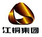 深圳江铜营销有限公司 最新采购和商业信息
