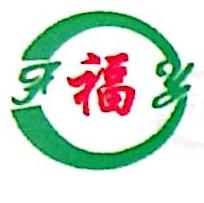 深圳市宝安福苑发展有限公司 最新采购和商业信息