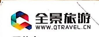 竹园国际旅行社有限公司河南分公司 最新采购和商业信息