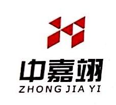 深圳市中嘉翊投资有限公司 最新采购和商业信息