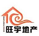 海南旺宇房地产营销策划有限公司 最新采购和商业信息