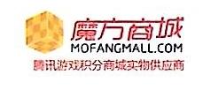 深圳市三纪沸点信息技术有限公司 最新采购和商业信息