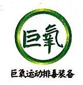 湖南自修科技有限公司 最新采购和商业信息