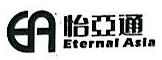 湖南鑫之族供应链有限公司 最新采购和商业信息