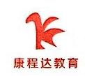 江西康展教育科技有限公司 最新采购和商业信息