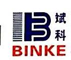 杭州斌科标准件有限公司 最新采购和商业信息