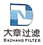 杭州大章过滤科技有限公司