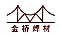 陕西古都焊接设备材料有限公司