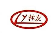 沈阳林泉汽车制动有限公司 最新采购和商业信息
