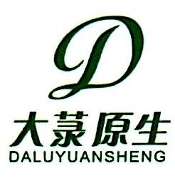 广西大录原生金花茶开发有限公司