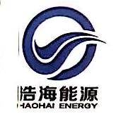 浙江浩海能源有限公司 最新采购和商业信息