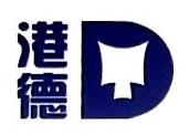 福建港德水产品销售有限公司 最新采购和商业信息