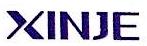无锡信捷电气股份有限公司 最新采购和商业信息