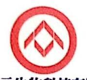 河南恒元生物科技有限公司 最新采购和商业信息