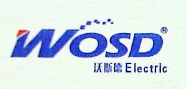 沈阳沃斯德电工有限公司 最新采购和商业信息