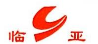 上海浦东益军铝材销售有限公司 最新采购和商业信息