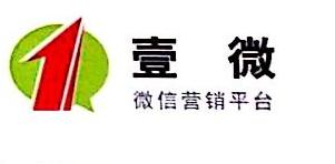 东莞市量之信息科技有限公司