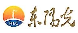 宜昌东阳光药业股份有限公司 最新采购和商业信息